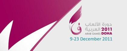 2011-12-18_(34711)x_Arab-Games-Doha-2011_LOGO