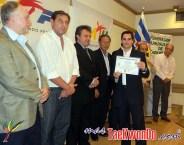Sicardi con certificado2