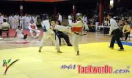 VI Campeonato de Integración Universitaria