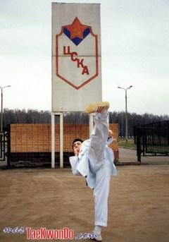 MOSCU 1
