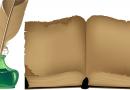როცა ზეპირსიტყვიერება დუმს…