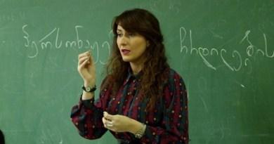 პროფესია – მასწავლებელი. ლელა კოტორაშვილი.