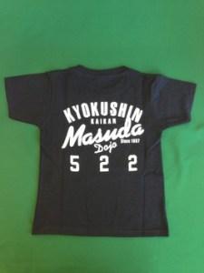 増田道場Tシャツ3