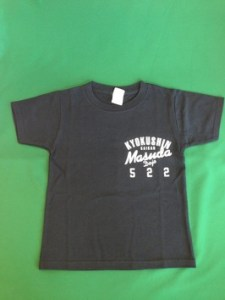 増田道場Tシャツ5