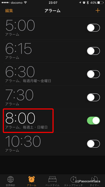 iPhoneのアラームは曜日ごとに設定できます