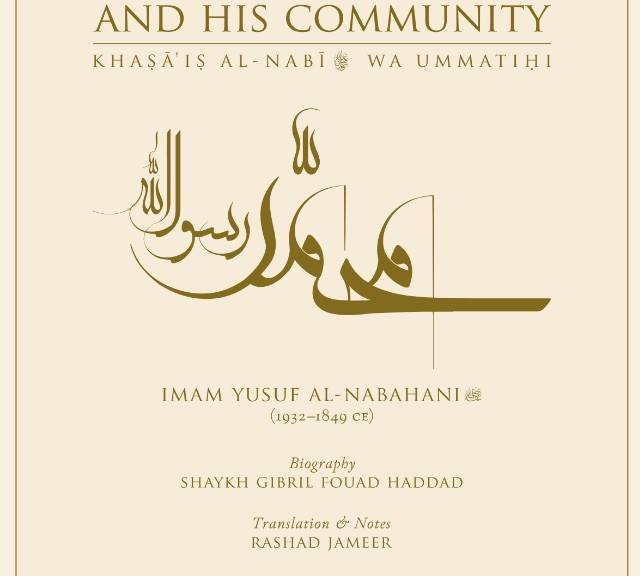 The Unique Qualities of the Prophet and His Community
