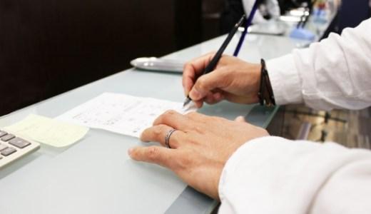 術中血圧は絶対値を目安にするべきか?術前の相対値を目安にするべきか?
