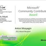 MCC-Award-Certificate1