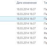 sccm2012updatewindows8_1