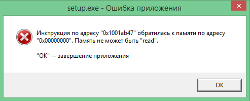 installshield_sccm2012r2_scad_15