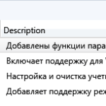 intune_extension