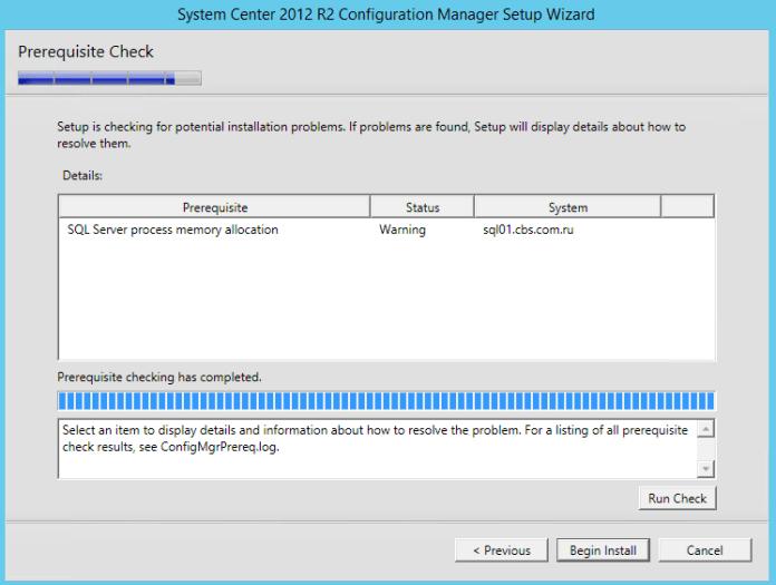 move_sccm2012r2_new_server_22