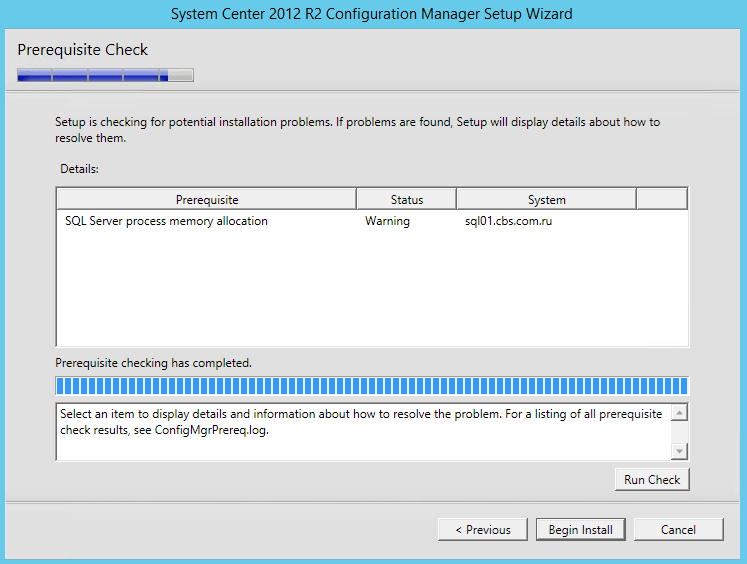 move_sccm2012r2_new_server_22