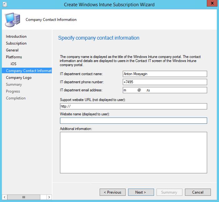 microsoft_intune_integration_sccm2012r2_8