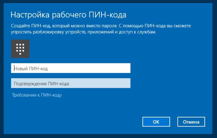 azuread_windows10_intune_14