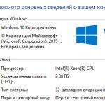 update_inplace_windows10_5