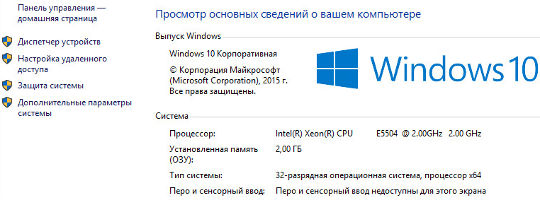 update_inplace_windows10_5