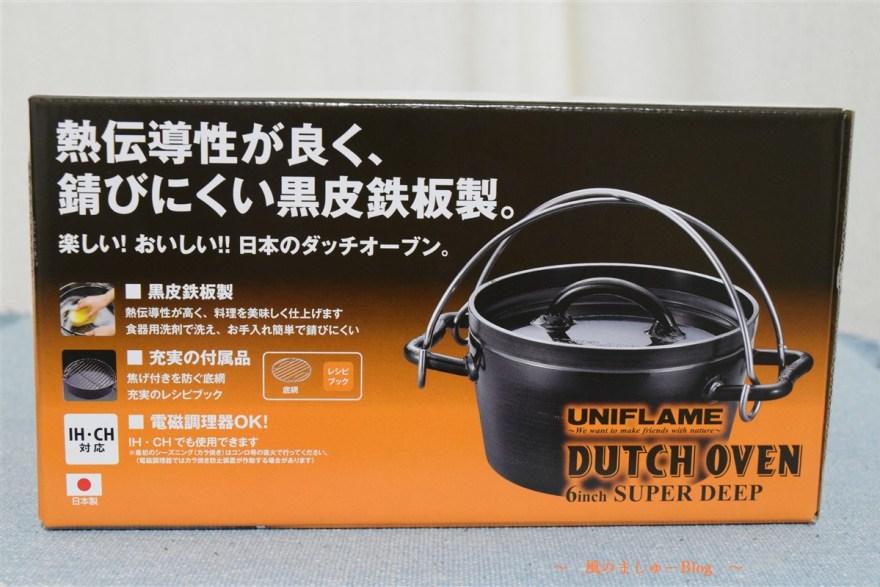 ユニフレーム ダッチオーブン 外箱