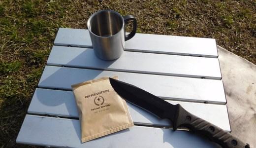 """【キャンプ】""""COFFEE OUTSIDE"""" 環境を考えた本格派。これからの新スタイル。"""