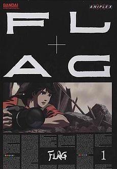 230px-flag_dvd_cover.jpg?ssl=1&w=450