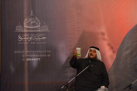 المصورة لفعالية ناعية الحسين 6 - محرم – 1441 هـ 11