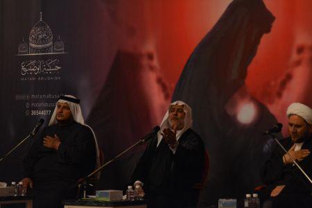 المصورة لفعالية ناعية الحسين 6 - محرم – 1441 هـ 2