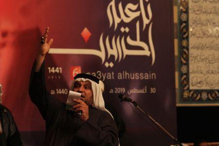 المصورة لفعالية ناعية الحسين 6 - محرم – 1441 هـ 39