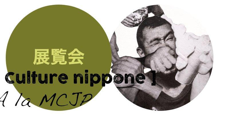 A la Maidon de la Culture Japonaise