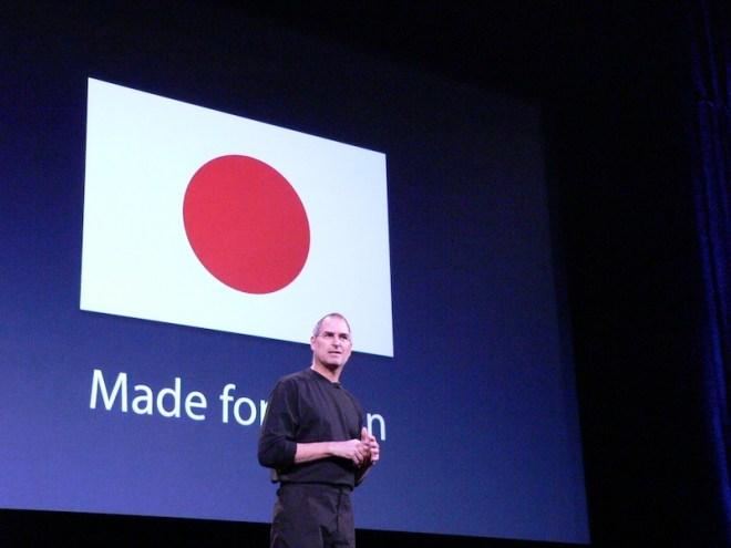 steve-jobs-japan