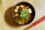 aubergine eggplant miso soup recipe