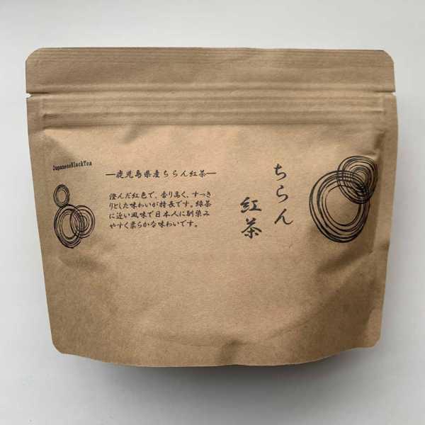 Thé noir japonais bio Kyushu