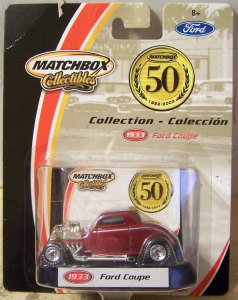 Matchbox 50th Anniversary package