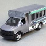 MB998-02 : GMC School Bus