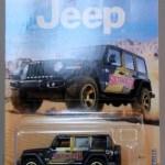 Matchbox MB1182-02 : 2018 Jeep Wrangler JL