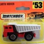 Matchbox 1997 Short Card