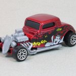 Matchbox MB508-13 : 33 Ford Coupe