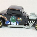 Matchbox MB508-15 : 33 Ford Coupe