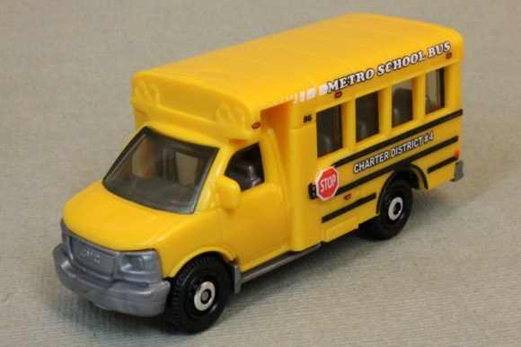 Matchbox MB998-04 : GMC School Bus