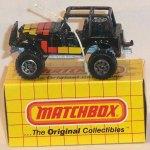 Matchbox 1985 Box