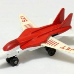 Matchbox MB027-05 : Swing Wing Jet