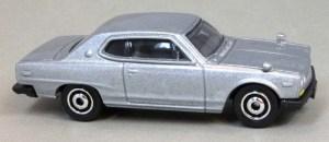 Matchbox MB1022 : 1971 Nissan Skyline 2000 GTX