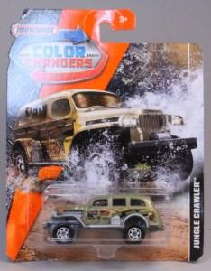 Matchbox MB1061 : Jungle Crawler - Color Changers
