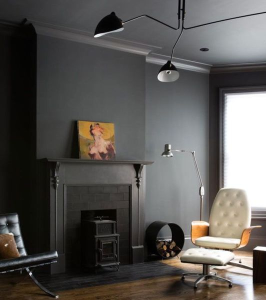 Dark walls to perfect an elegant your living room
