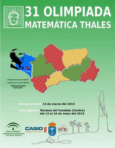 olimpiada-1415-thales