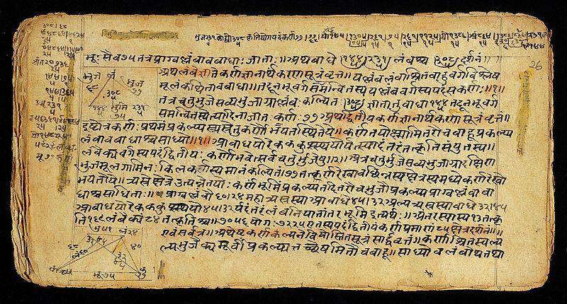 Problemas matemáticos históricos en verso para celebrar el Día Mundial de la Poesía