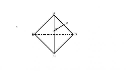 probleme rezolvate pozitia unei drepte intr-un tetraedru