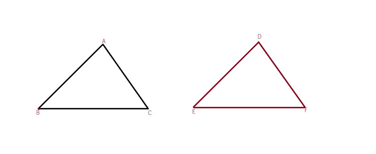 cum demonstram congruneta triunghiurilor