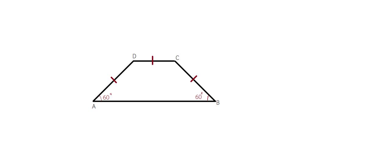 linia mijlocie intr-un trapez