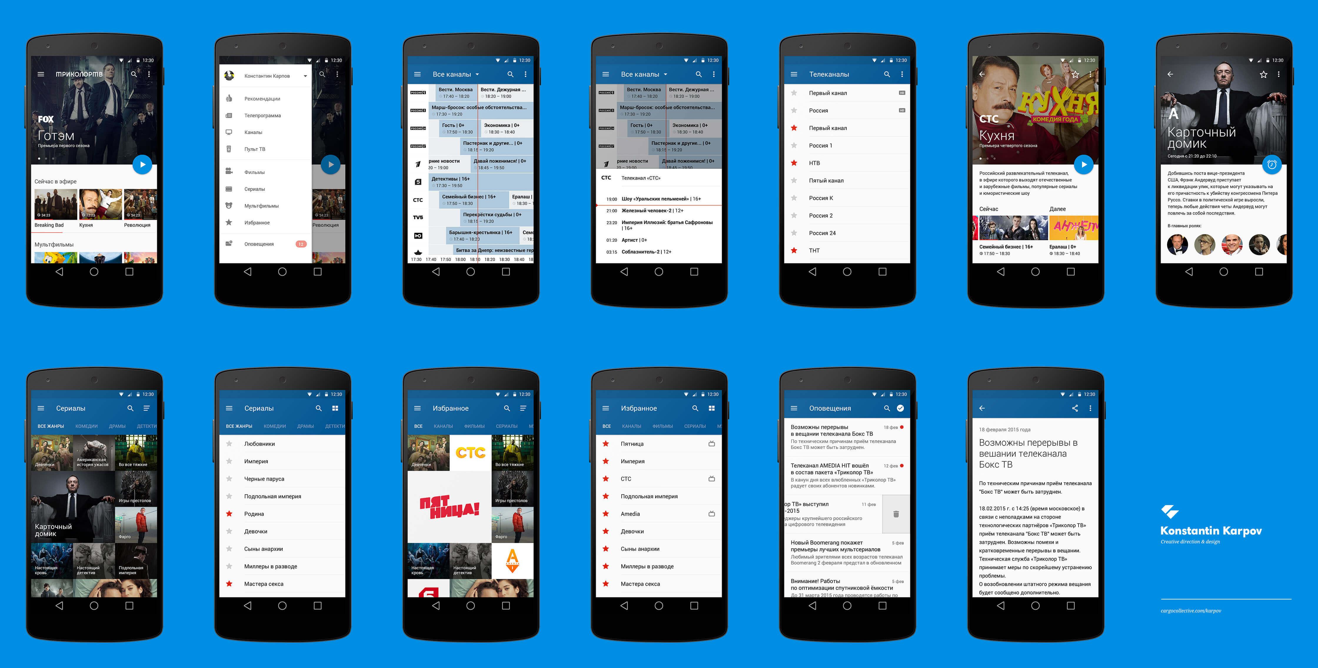 app templates free
