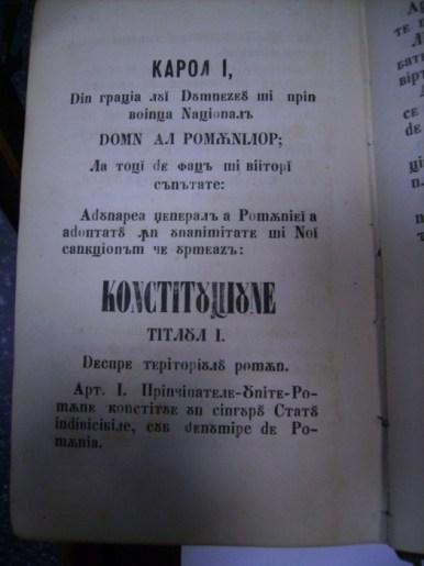 Constitutia-de-la-1866